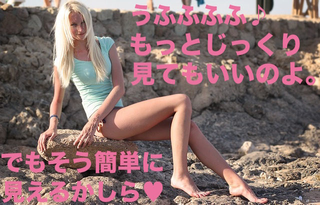 girl-770390_640