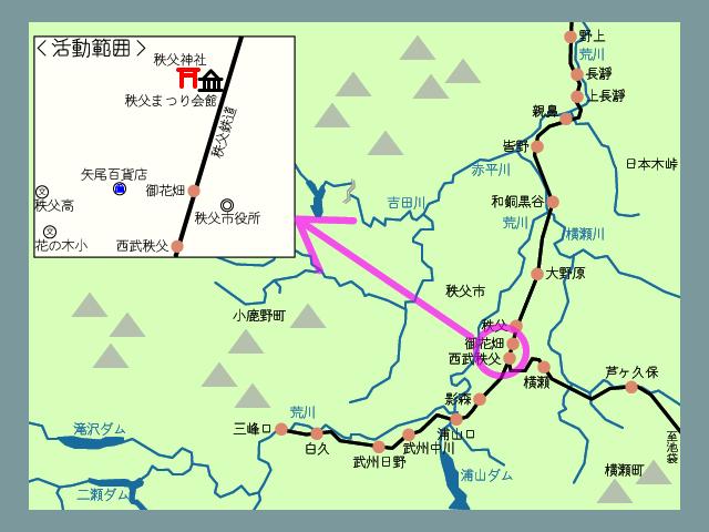 秩父の地図