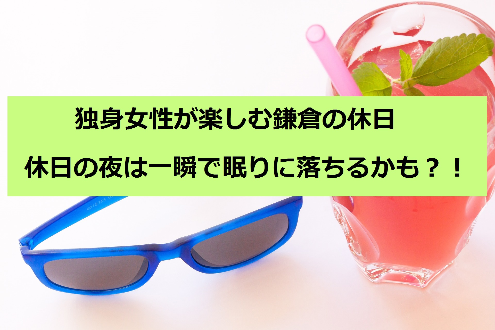 summer-806541_1920